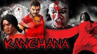 Kanchana (Muni 2: Kanchana) Hindi Dubbed Full Movie | Raghava Lawrence, R. Sarathkumar
