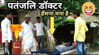 Must watch new Funny comedy videos 2019 ????????