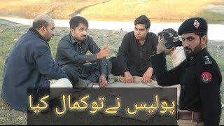 Police Ne Kamal Kiya Full Funny Video by Khan Vines ,Pashto Comedy clips