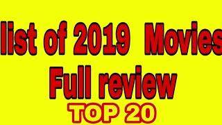 2019 movies Bollywood List by Bollywood news