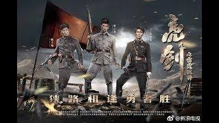 720p HD Chinese +English Subtitle《 Target Locked 》full Action War Historical Movie