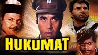 Hukumat (1987) Full Hindi Movie | Dharmendra, Rati Agnihotri, Shammi Kapoor