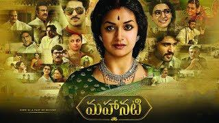 Telugu Latest Super Hit Keerthi Suresh Full HD Movie | Telugu recent Super Hit Full HD Movie |