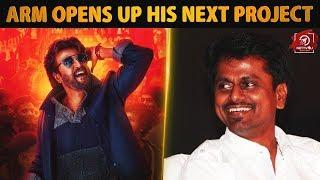 Superstar Next Is A Fantasy Movie ! AR Murugadoss Reveals I Rajinikanth I Petta
