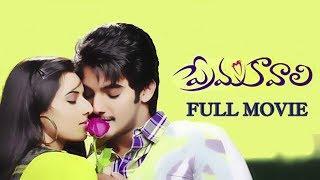 Prema Kavali Full length Movie ||Aadi | Isha Chawla | Anup Rubens | Vijay Bhaskar