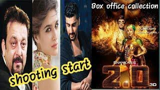 Panipat shooting start #news |2.0 box office collection |uri trailer release date fixed