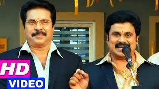 Proprietors: Kammath & Kammath Malayalam Movie Comedy | Suraj Comedy | Scenes | Suraj