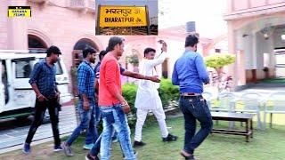 Bharatpur Comedy ।। नेता जी को इलेक्शन लगा गुड का पुआ ।। Kasana Films