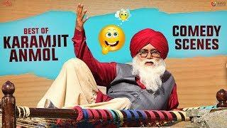 BEST OF KARAMJIT ANMOL : Punjabi Comedy Scenes | Comedy Videos | Funny Video | Punjabi Movies Scenes