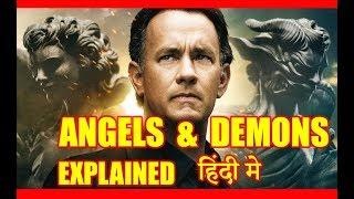 Angels & Demons Movie Explained in HINDI | Angels & Demons Ending Explain