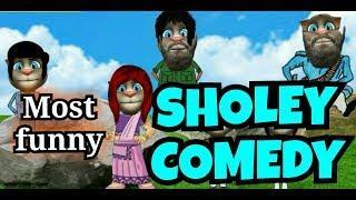 Talking tom sholey movie comedy || Sholey funny video || Phir bakbas