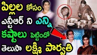 Sensational Facts Revealled About Ntr   Telugu Film HIstory News   OMfut