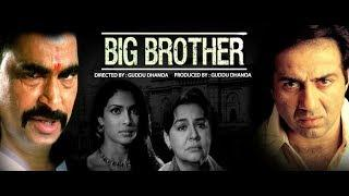 Big Brother (HD) (2007) - Hindi Full Movie  - Sunny Deol - Priyanka Chopra
