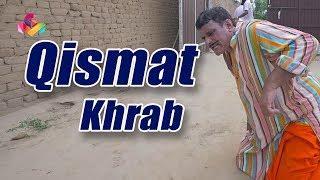 Qismat Kharab | New Punjabi Comedy 2018 | Mintu Jatt |  New Comedy 2018 | Goya Music
