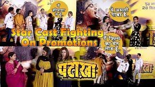 Star Cast Fighting On Promotions |Pataakha|Vishal Bhardwaj Film