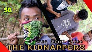 Garo comedy The kidnappers short film |SB|????