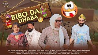 Bibo Bhua Da Dhaba | Comedy Short Film 2019 | Latest Film | Full Comedy  2019
