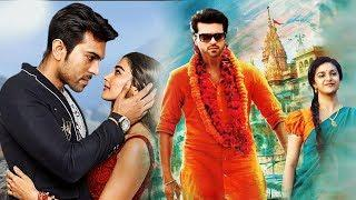 (2018) Full Hindi Dubbed Movie | New South Indian Movies | Dubbed Action Movie | South Movie