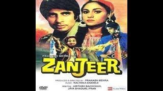 zanjeer 1973 full movie - Amitabh Bachchan, Jaya Bhaduri, Pran