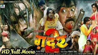 Gadar 2 Superhit  Blockbuster Bhojpuri Full Movie 2018 ||
