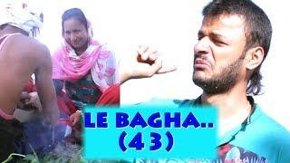 Doteli Short Comedy Teli - Film LE BAGHA ... ( Part - 43 ) By Bhanubhakta Joshi