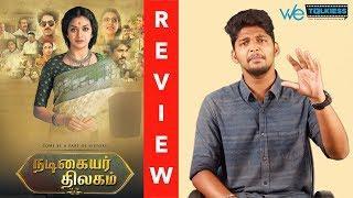 Nadigaiyar Thilagam Movie review | Keerthy suresh | Samantha | Mahanati | Wetalkiess