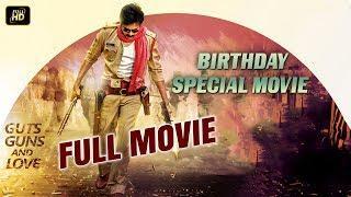 Pawan Kalyan Super Hit Telugu  Movie | Telugu Comedy  Film | Kajal Aggarwal || TTM