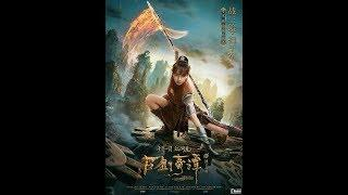 2019 New Chinese Adventure Fantasy Films - Latest Chinese Action Movie