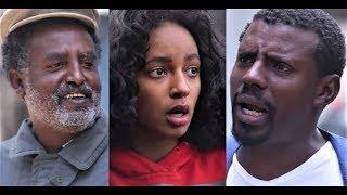 ፍቅሬን በምን ቋንቋ ሙሉ ፊልም Ethiopian full film 2019