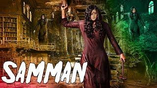 Samman || Hindi Full HD Horror Movie || Superhit Thriller Film On Surya Films ||