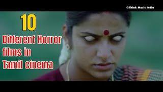 10 வித்யாசமான தமிழ் பேய் படங்கள்  | 10 Different Tamil Horror Films