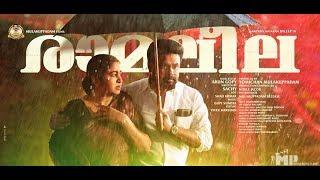 Ramaleela malayalam full movie|HDRip|2017