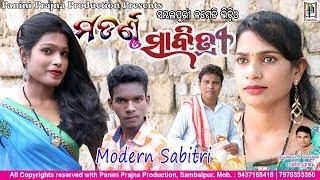 Modern Sabitri // New Sambalpuri Comedy // Tinku Tingalu // PP Production