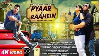 Pyar Ki Raahein | Raju Arora, Shruti, Dhruv Tyagi | Haryanvi Film 2018 | Full HD Movies | Sonotek