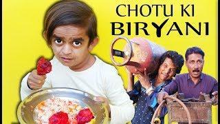 CHOTU KI  BIRYANI | छोटू ने बनाई बिरयानी | Khandeshi Hindi Comedy