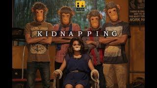 Kidnapping||Hindi Comedy Short Film 2018||Directed by Rahul Singh Bora