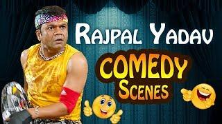 Rajpal Yadav Comedy (राजपाल यादव कॉमेडी) - Most Viewed Scene - #Shemaroo Bollywood Comedy