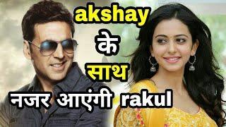 rakul preet with akshay kumar l robot 2.0 full movie zero full movie