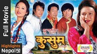 KU-SUM (कु-सुम) - New Historical First Sherpa Full Movie 2017/2073 | National Film Award