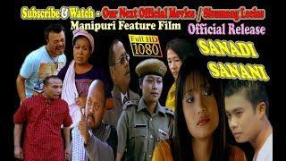 SANADI SANANI | Manipuri Movie | Official Premiere on YouTube (Full HD)