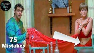 [EWW] MUJHSE SHAADI KAROGI FULL MOVIE (75) MISTAKES | MUJHSE SHAADI KAROGI  FUNNY MISTAKES