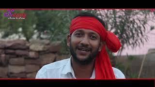 दे राजस्थान में || कॉमेडी || धर्मेंद्र दाधीच || new comedy || Happy Media & Films
