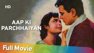 Aap Ki Parchhaiyan (1964) (HD) Hindi Full Movie - Dharmendra | Supriya Choudhury |Shashikala |Suresh