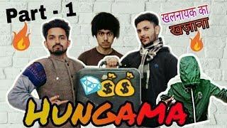 Hungama - Part 1 || Himachali Comedy Video || Pahadi Funny Video || Pahari || Himalayan Stuff 2018