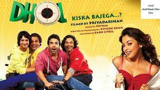 Dhol (2007) Full Movie | Rajpal Yadav | Tusshar Kapoor | Comedy Movie | Amrit Hooda Films