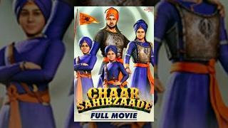 Punjabi Full Movie - Chaar Sahibzaade | New Punjabi Movies 2017 | Full HD | English Subtitles