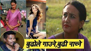 Nischal ले गाउने,Swastima नाच्ने 'BUL BUL' New Nepali Movie Shooting Report  Swastima Khadka,Nischal