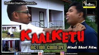 Kaalketu | Hindi Short Film | Action Comedy | ProBoko Creative's