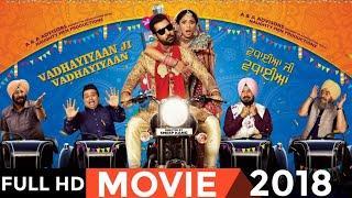 Vadhayiyaan Ji Vadhayiyaan Full Punjabi Movie 2018 | Binnu Dhillon, Kavita Kaushik