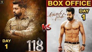 118 1st Day Box office collection | 118 Box office Collection Day 1 | 118 Movie | 118 trailer